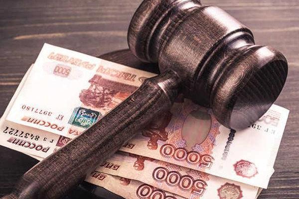 Оспаривание административных штрафов